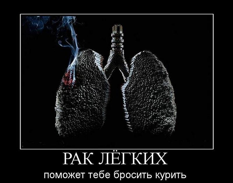 Картинки о вреде курения